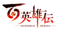 Eiyuden Chronicle logo.png